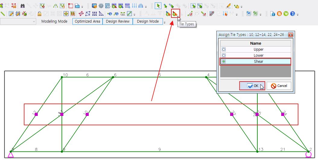 Deep Beam Design – Direct Modeling(2)